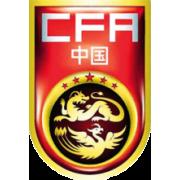 China U22