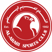 Al-Arabi Sports Club Youth