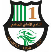 Al-Ahli Sports Club Reserve