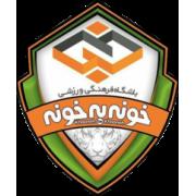 Khooneh Be Khooneh Mazandaran