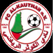 FC Al-Kauthar Berlin 1990