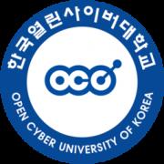 Open Cyber University of Korea