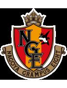 Нагоя Грампус