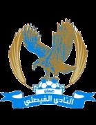 Al-Faisaly Amman