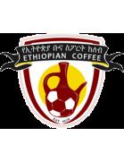 Ethiopian Coffee Addis Abeba