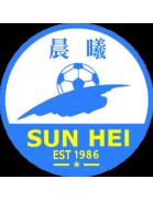 Sun Hei