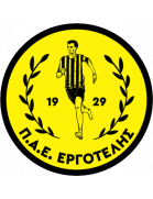 GS Ergotelis U19