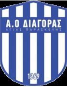 Diagoras Agias Paraskevis
