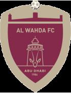 Al-Wahda FC Abu Dhabi U17