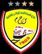 Sekka El Hadid