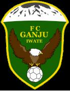 Ganju Iwate