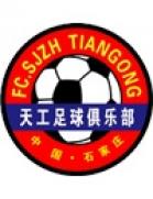 Hebei Tiangong