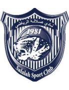 Salalah SC