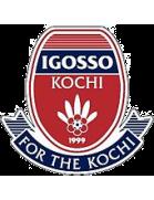 Igosso Kochi (-2015)
