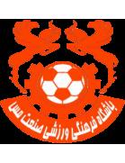 Mes Kerman U21