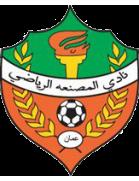 Al-Musannah SC