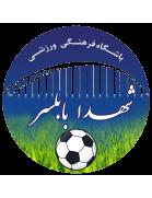 Shohada Babolsar U21