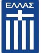 GSC Hellas Düsseldorf