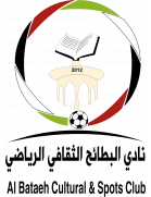 Al Bataeh Club