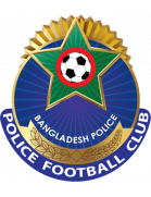 Bangladesh Police Reserve