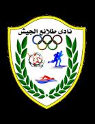 Tala'ea El Gaish U23