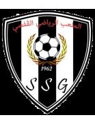 Stade Sportif Gafsien