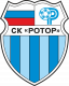 Ротор Волгоград