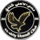 Al-Ahly Shendi