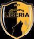 AD Municipal Liberia Alto Rendimiento