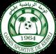 Oasis Sportive Kebili
