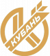 Кубань Краснодар