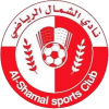 Al-Shamal SC