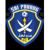 Sri Pahang FC
