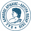 Almopos Arideas