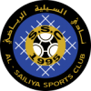 Al Sailiya Sport Club