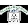 Arambagh Krira Sangha