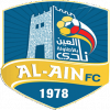 Аль-Айн Эль-Баха