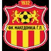 Makedonija Gjorce Petrov