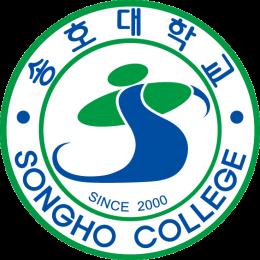 Songho University