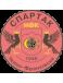 FK Prykarpattia Ivano-Frankivsk