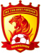 Guangzhou Evergrande Taobao U19