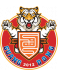 Guangdong Southern Tigers Reserves