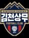 Gimcheon Sangmu