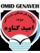 Omid Genaveh