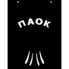 PAOK Thessaloniki