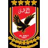 El Ahly Kairo U23