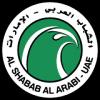 Al Shabab Al Arabi Club U17