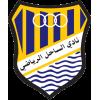 Al-Sahel SC