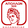 Apollon Kalamarias