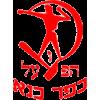 Hapoel Kfar Kana